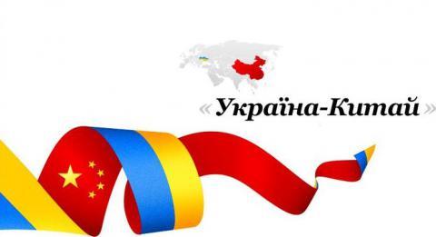 Київська гімназія східних мов № 1 отримає від Китаю сучасне лінгвістичне обладнання вартістю в 1,5 млн юанів