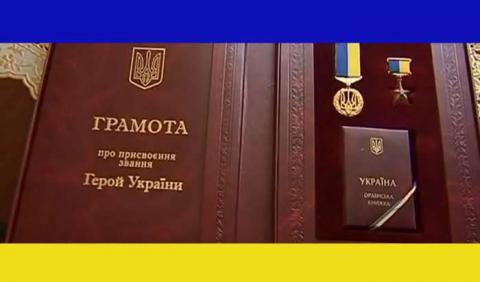 Звання Герой України присвоєно 22 військовослужбовцям, що брали участь в АТО