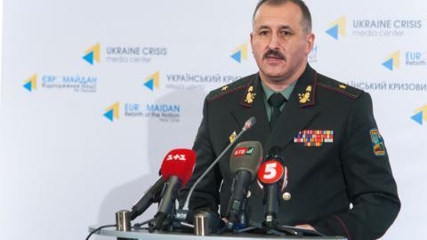 У складі Збройних сил України служать 118 генералів