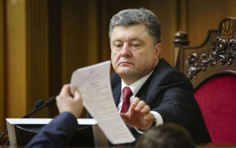 Президент Петро Порошенко ветував закон про амністію-2016