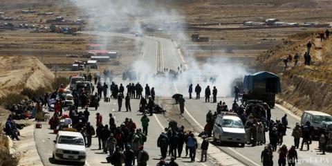 В Болівії шахтарі лінчували заступника міністра МВС