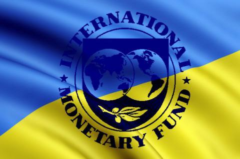"""МВФ знов """"забув"""" про Україну"""