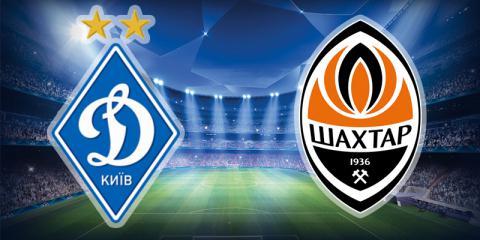 Донецький «Шахтарь» та київське «Динамо» зіграють у Харкові