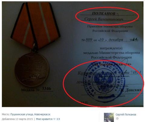 Тисячі російських військових мають медалі «За бойові заслуги» на Донбасі