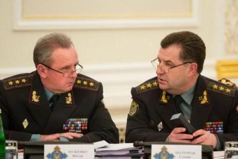 Росія продовжує кримінальне переслідування Полторака і Муженко