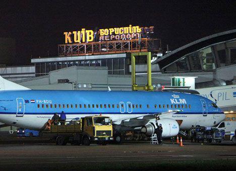 """Аеропорт """"Бориспіль"""" залишить собі стару назву"""