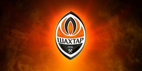 """""""Шахтар"""" оголосив заявку на груповий етап Ліги Європи"""