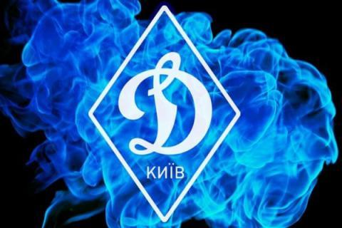 """""""Динамо"""" внесло 25 гравців до заявки на Лігу чемпіонів"""
