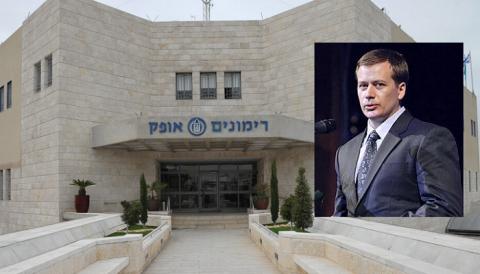 Український консул потрапив у кримінальний скандал в Ізраїлі