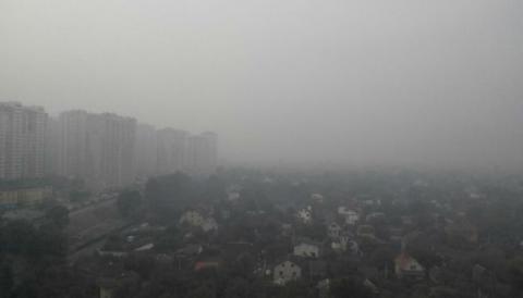 Львів затягло їдким димом