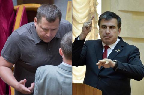 Дніпро та Одеса образилися на Київ