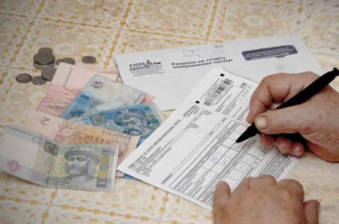 Субсидію пенсіонерам нараховуватимуть по-новому