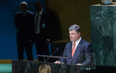 Порошенко повинен підняти питання невиконання міжнародних домовленостей Росією