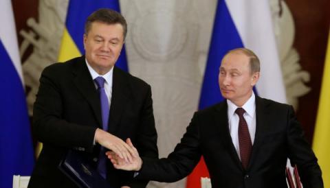 """Україна готова обговорювати """"борг Януковича"""""""