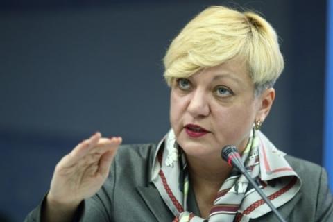 Україні для подальшої валютної лібералізації необхідні макроекономічні передумови