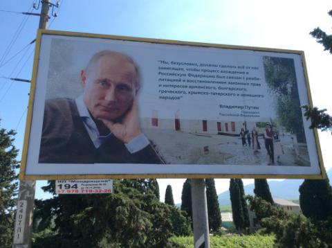Порада кримчанам напередодні виборів: усіх вже давно вибрали до вас...