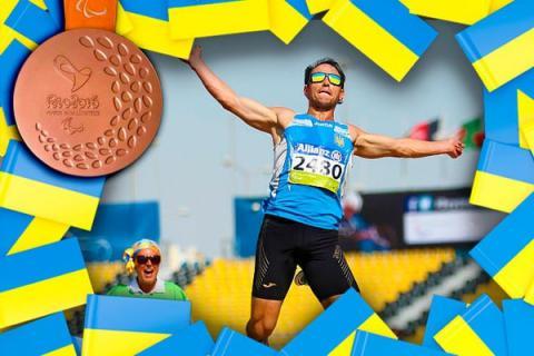 Українці встановили 109 рекордів на Паралімпіаді-2016