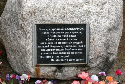 Українські політв'язні 1930-х років протистояли сваволі влади в alma mater ГУЛАГу (частина 2)