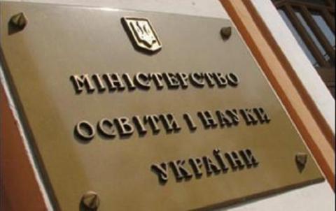 В Україні визначають перелік професій загальнодержавного значення