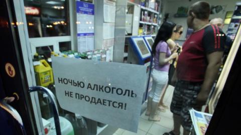 Заборону на нічну торгівлю спиртним у Києві оскаржить АМКУ