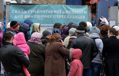 Уряд визначився з веденням реєстру переселенців