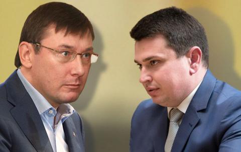 СБУ заявляє про ефективне розслідування конфлікту між ГПУ і НАБУ