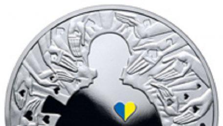 НБУ випустив 5-гривневу пам'ятну монету, присвячену волонтерській діяльності в Україні