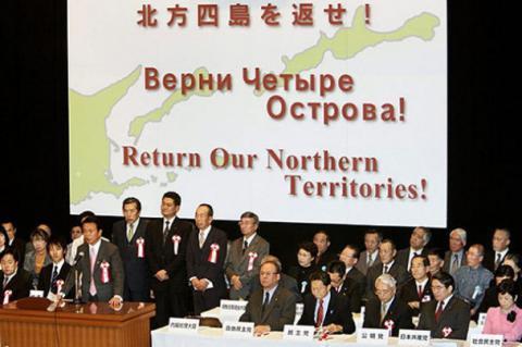 Південні Курили - споконвічні території Японії - прем'єр країни