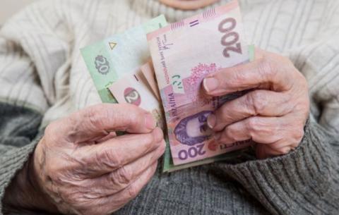 Для переходу на накопичувальну систему нинішнім пенсіонерам доведеться платити обов'язковий платіж
