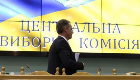 Парубій наполягає на призначенні нових членів ЦВК