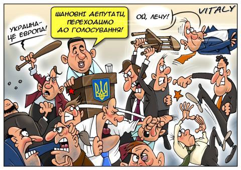 В Україні законодавчо закріплено поняття «пародія», «попурі», «карикатура»
