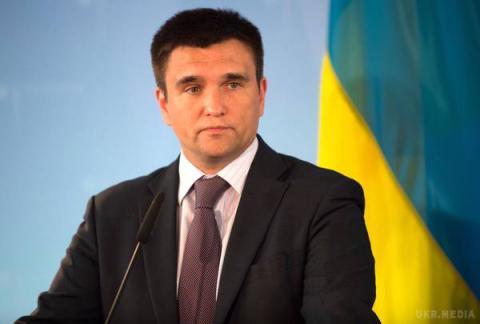 Україна подала 5 міждержавних позовів проти Росії