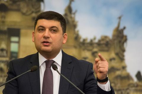 Уряд до кінця року завершить роботу над Енергетичною стратегією України