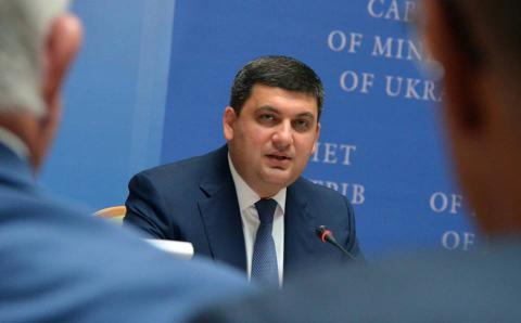 Українську науку потрібно інтегрувати в реальний сектор економіки
