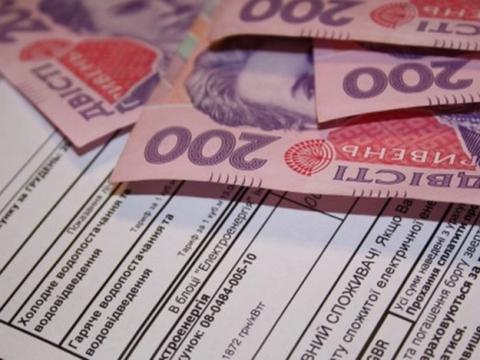 Середній розмір субсидії в опалювальний період становитиме близько 2 тисяч гривень