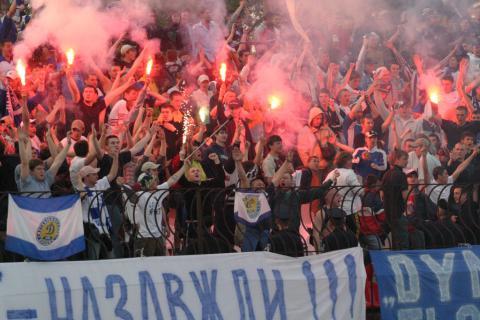 Київське «Динамо» покарали закриттям трьох секторів на «Олімпійському»