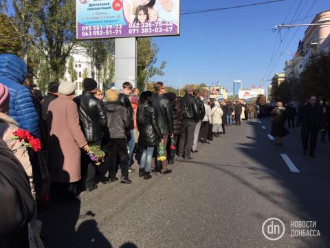 В Донецьку ховають Моторолу