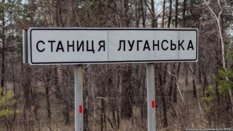Сили АТО відбили напад біля Станиці Луганської