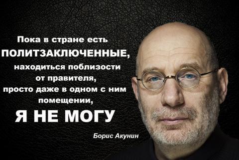 Борис Акунін заявив, що не розуміє, як можна воювати з Україною