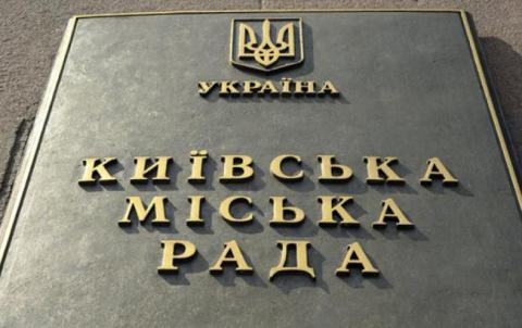 Київ збільшив разову допомогу родинам загиблих воїнів АТО та Героїв Небесної Сотні до 25 тисяч гривень