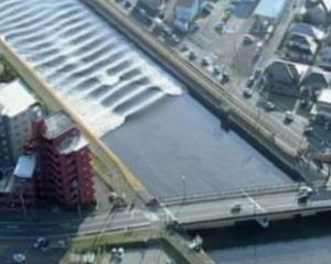 В Японії після землетрусу річка змінила напрямок