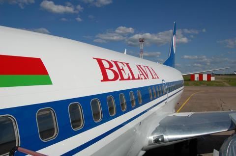 Оприлюднили запис переговорів екіпажу Білавіа з аеропортом Жуляни
