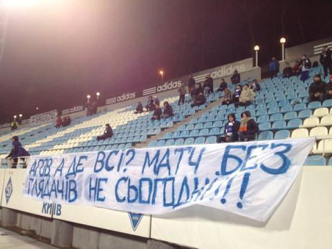 В українській Прем'єр-лізі встановлено антирекорд відвідуваності