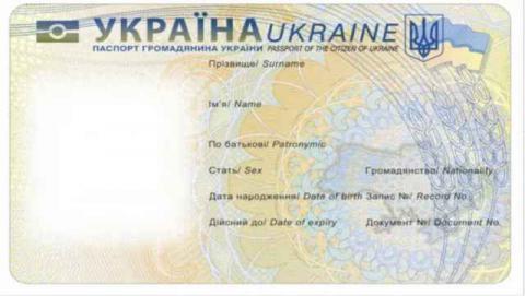 Оформити ID-карти посвідчення особи зможуть усі громадяни