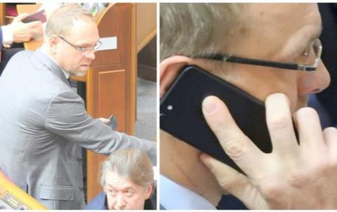 В Раді помітили перший iPhone 7