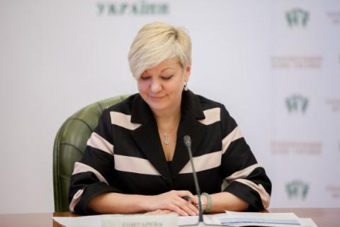 Гонтареву підозрюють у махінаціях на користь Януковича