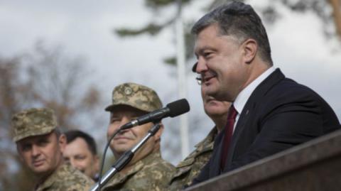 У зоні АТО не залишилось жодного мобілізованого бійця — Порошенко