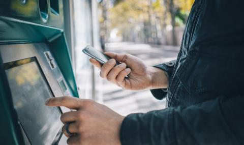 В Японії створено банкомат, який буде блокувати платіжне шахрайство