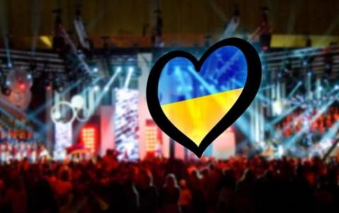 Українського виконавця на Євробачення оберуть у лютому
