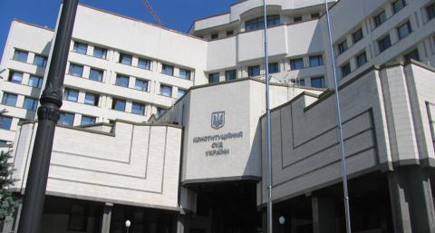 Конституційний Суд України приступив до розгляду закону про партійну диктатуру